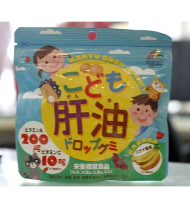 KẸO VITAMIN KANYU DROP GUMMY BANANA